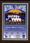 2007 NCAA Division II Men's Tennis National Champions by Lynn University